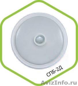 Светильник светодиодный СПБ-2 10Вт 230В 4000К 800лм 210мм белый  LLT - Изображение #3, Объявление #1458821
