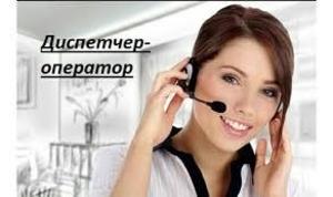 Сотрудник с функциями диспетчера (регистратор). - Изображение #1, Объявление #1670785