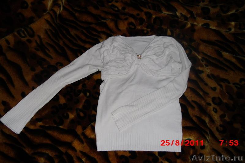 Блузки И Платья В Ижевске