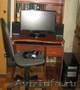 Продам системный блок с широкоформатным монитором