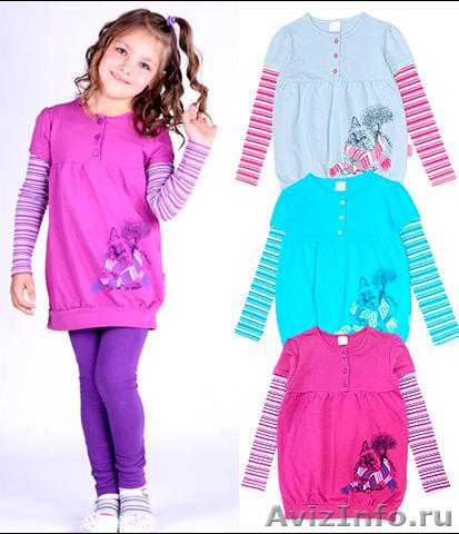 Outfit - интернет-магазин элитной одежды из европы с