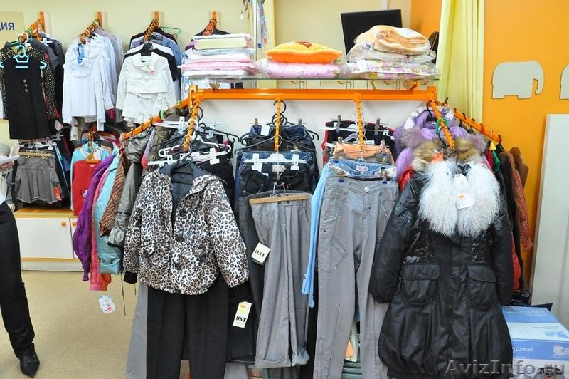 Магазины Одежды Россия