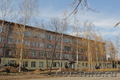 ул.Гагарина,  75