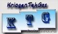 продам гелий 5 литров,  аргон 5 литров,  азот 5 литров,  углекислота 5 литров