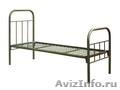 кровати двухъярусные для строителей , кровати для санатория, кровати для лагеря - Изображение #6, Объявление #902891