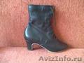 Продам танцевальные ботинки