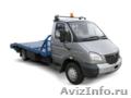 Продажа новых автоэвакуаторов Газель Валдай ГАЗ 3309 ,  переделка б.у в эвакуатор
