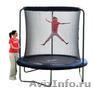 Детские спортивные комплексы,  товары для активного семейного отдыха.