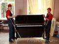 Перевозка пианино,  роялей и любого негабарита.