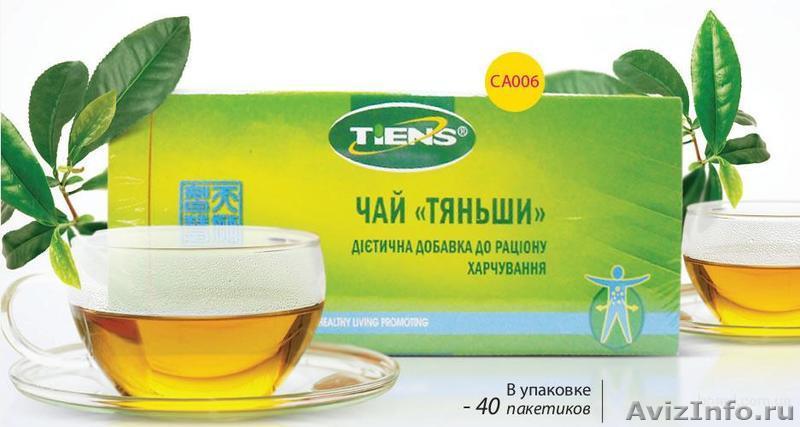 Чай антилипидный  зеленый, Объявление #1515508
