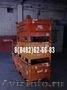 Тара для склада ГОСТ 14861-91